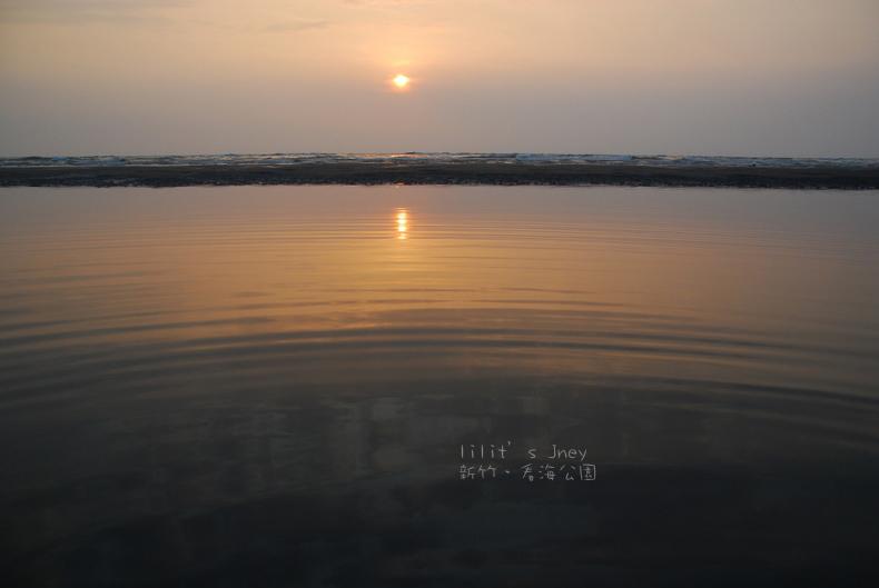 20080427_新竹看海公園#9