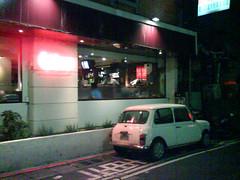 Austin Mini @ Taipei