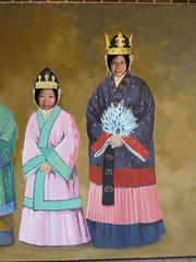 Professor Hwang and I imitate Korean royalty