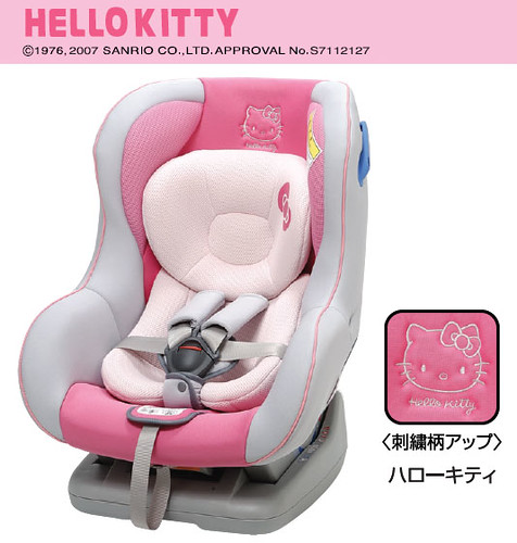 hello kitty car seat. Hello Kitty Carseat