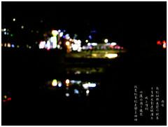 _半罐啤酒。 (eliot.) Tags: beer gabe hsinchu taiwan wei jeanne eliot happytogether 極短篇 護城河 shortshort 新橋燒肉 新竹之心 雨像潑婦罵街 一本書可以勾引的 那就看霓虹吧 想念的絕佳時刻 陰晴不定 貓尿般的啤酒 雨後沒有彩虹 妳出國前的那一晚
