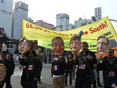 """Challenge the G8 Peace Walk"""