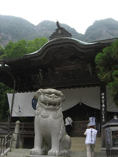 85 Yakuriji Temple(Ohenro),八栗寺
