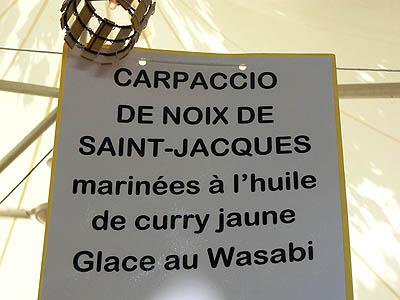 carpaccio de st jacques et wasabi.jpg
