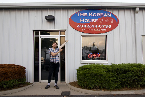 We have arrived at the KOREAN HOUSE