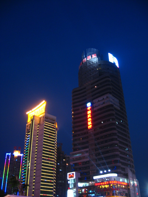 Chongqing night building