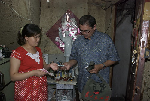 Making a purchase in the Secret Mao Annex.