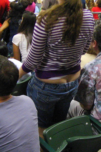 Desi ass crack — photo 13