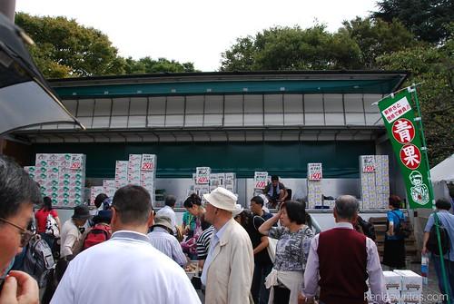 Hokkaido Fair 2008  005