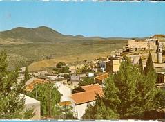 Safed Mt. Meron Galilee Israel Jewish scan0055 (stephaniecomfort) Tags: israel galilee jewish safed mtmeron