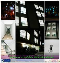 kk-residence-night