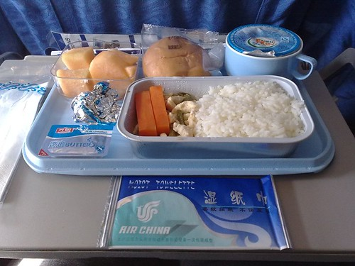 Air China's Economy Class Chicken Meal