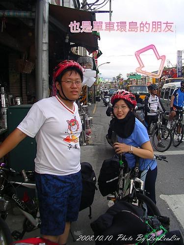 單車環島|宜蘭景點