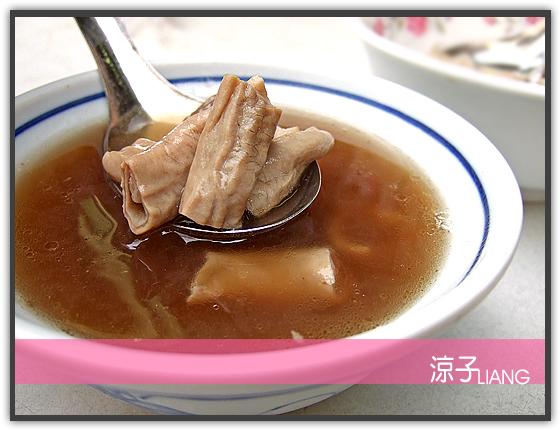 永芳亭04
