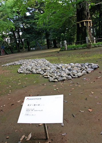 """""""Riverbed  cross the riverbed"""" by Yoko Ono - 1"""