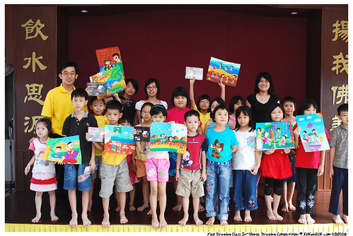 foyi drawing class contest