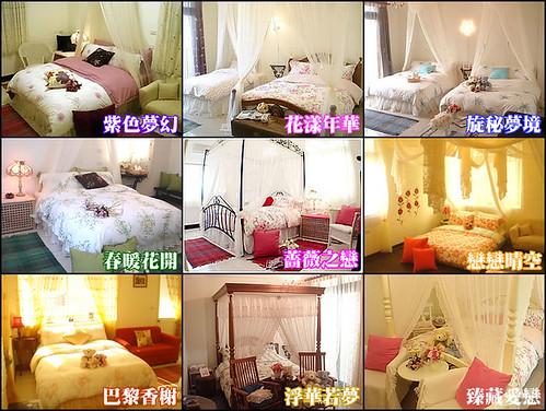 Yahoo專用房型表-1 by 美人魚-潘朵拉Taiwan,Hualien B&B.
