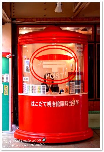 Hokkaido_2218