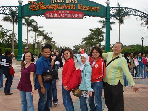 Disneyland | Hong Kong