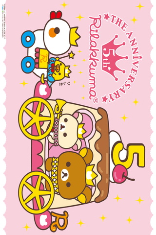 iPhone / iPod touch Wallpaper rilakkuma7