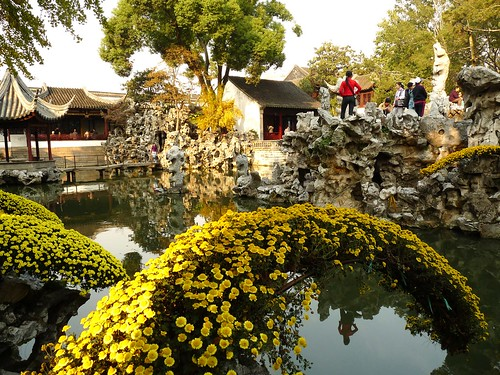 Lion Forest Garden Suzhou