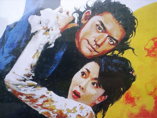 K-20 movie poster