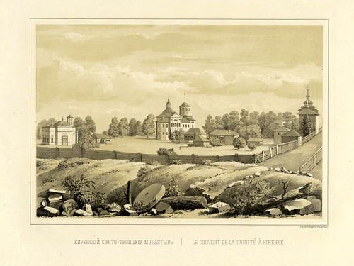 El convento de la Trinidad en Kirensk