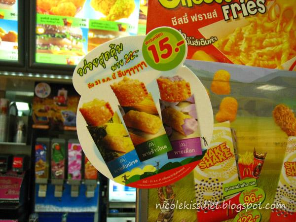 15 baht pies
