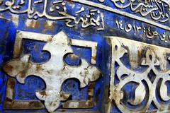 The facade of Coptic Christianity in Cairo (... Arjun) Tags: africa blue 15fav white texture church monument architecture 1025fav facade 510fav religious iso100 christ roman decay religion jesus egypt rusty 100v10f christian unescoworldheritagesite worldheritagesite arabic textures cairo egyptian christianity f8 2009 babylon coptic jesuschrist 17mm khanalkhalili  hangingchurch bluelist canoneos5dmarkii canonef1740mmf4lisusm shariamargirgis canon5dmarkii suspendedchurch