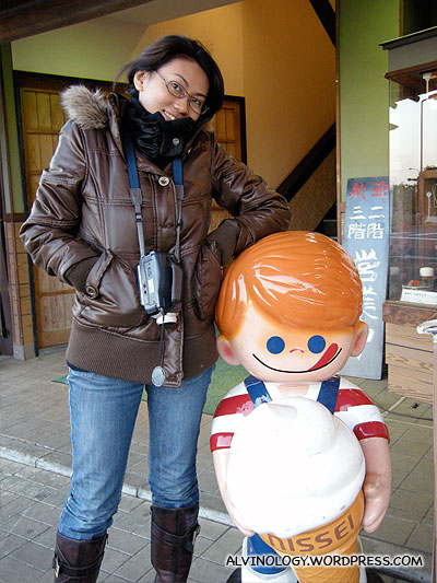 Rachel and the soft-serve midget