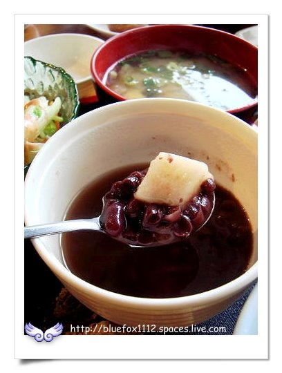 090308金山塔帕笠屋16_烤鮮魚定食-紅豆麻糬湯