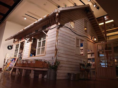 d!zzy 拍攝的 小白屋。