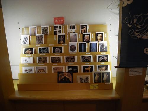 橿原考古学研究所附属博物館-09