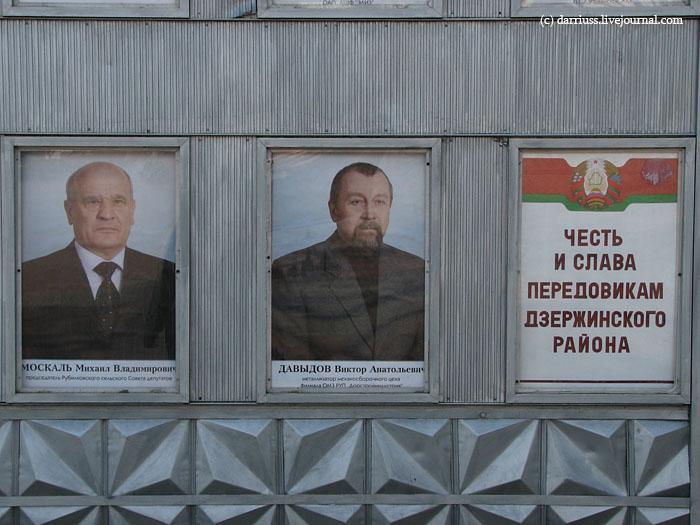 koidanovo_53