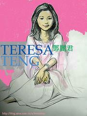 Teresa Teng 13th-anniversary (royliuben) Tags: roy star li liu ben chinese super singer teresa diva deng jun teng