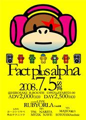 Fact plus alpha / July 5, 2008
