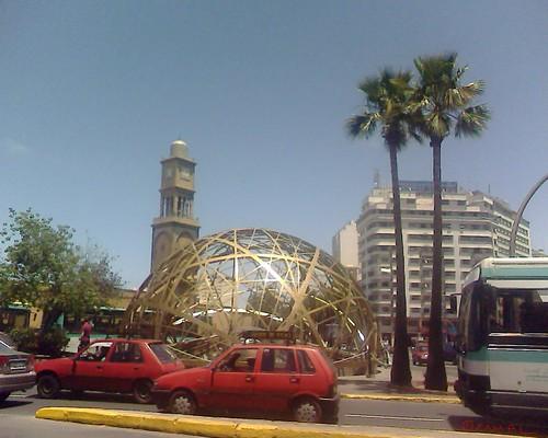 Casablanca الدار البيضاء