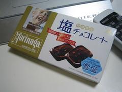Morinaga Salty Chocolate