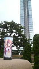 福岡タワーと痛ンブラー