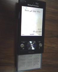 Фото 1 - Новый слайдер от Sony Ericsson