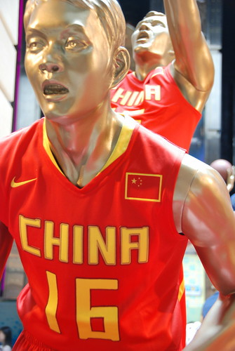 Chinese Basketball Athlete with Official Uniform