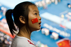 Nervous Wait II (China Chas) Tags: china girl flag chinese beijing gymnastics olympics 2008 chineseflag 70210mm beijingolympics nationalindoorstadium womenteamfinal