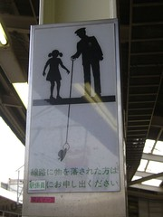 Japan 2008 219 (Crazy Jaesi) Tags: man girl japan train platform pole hate grab 2008