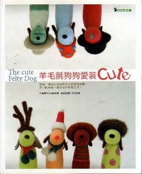 The Cute Felty Dogs