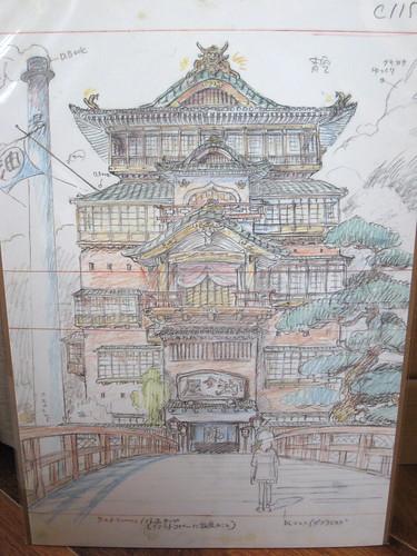 reproduction d'un layout de Chihiro