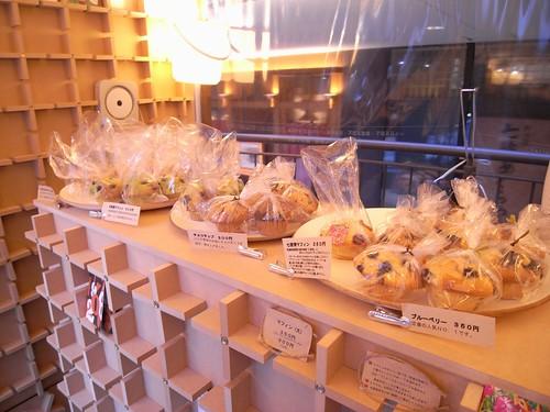 「nori's muffin」@ならら