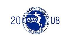 2008年フィギュアスケートGPシリーズ NHK杯