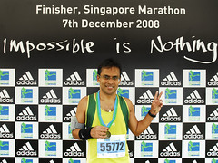 Standard Chartered Singapore Marathon 2008 - 10KM Finisher Medal