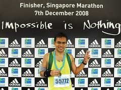 Standard Chartered Singapore Marathon 2008 - 10KM Finisher Medal