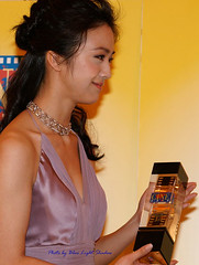 Tang Wei 2 (Blue Light Shadow) Tags: china cinema beautiful smile hongkong women perfect asia shanghai 1938 silk cutiepie amethyst  macau  superstar  jewel  showest  cynosure broadside   asianbeauty   tangwei     hanghai    showeast lustcaution    mosthit   cinematexesinstruments  nidlsenfilmgroup cinemaexpoint girefriend cicisbeo